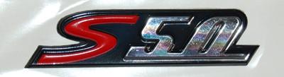 Sticker / Logo S50 zijscherm Vespa S Origineel.